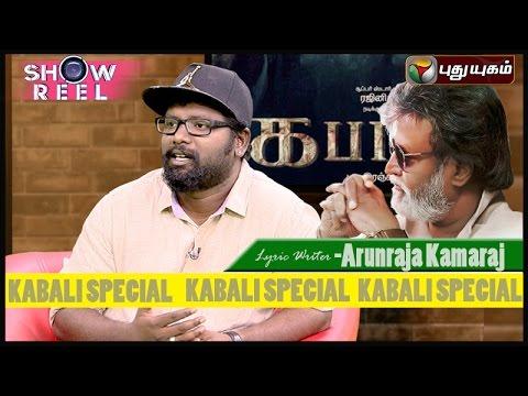 Rajinikanths-KABALI-2016-Movie--Exclusive-Interview-With-Arunraja-Kamaraj