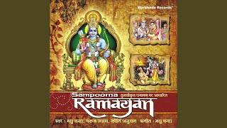 Aaj Mujhe Raghuveer Ki - YouTube