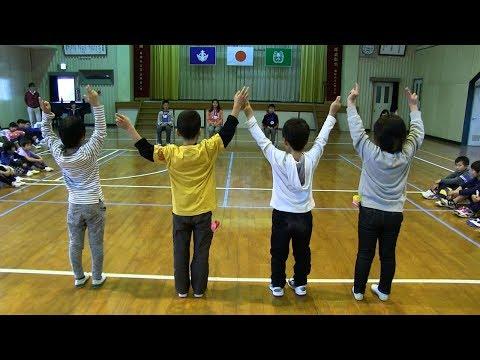 種子島の学校活動:島間小学校6年生とのお別れ会涙のメッセージ交換!