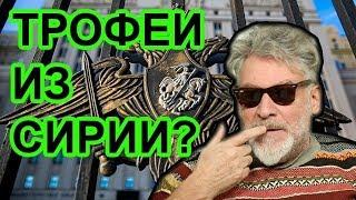 Гнусный фальшивый путинский патриотизм / Артемий Троицкий
