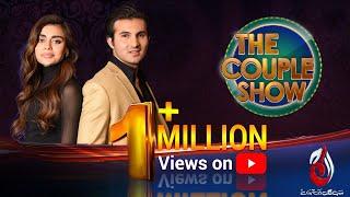 The Couple Show | Meet Shehroz Sabzwari & Sadaf Kanwal | Host by Aagha Ali & Hina Altaf | Ep1