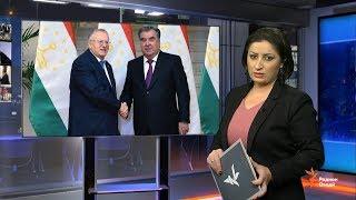 Ахбори Тоҷикистон ва ҷаҳон (02.11.2018)اخبار تاجیکستان .(HD)