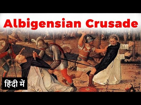 Albigensian Crusade, Religious history of France, Military campaign initiated by Pope Innocent III