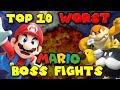 Top 10 Worst Mario Boss Fights!