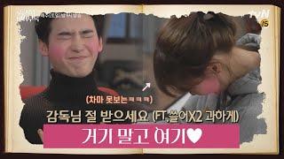 7 Drama Korea di tvN yang Mencuri Perhatian di Awal Tahun