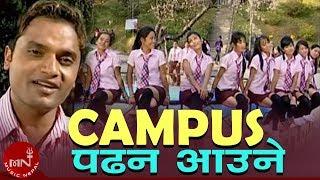 Campus Padhna Aaune By Pashupati Sharma and Radhika Hamal