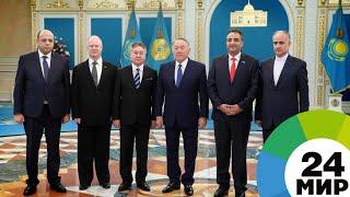 Назарбаев принял верительные грамоты и назвал приоритеты внешней политики - МИР 24