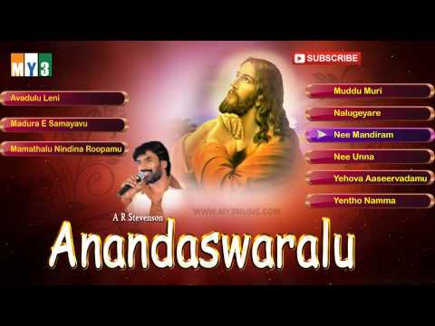 Download Jesus Songs || Ananda Swaralu Jukebox || Latest New Telugu Christian Songs Mp4 HD Video and MP3