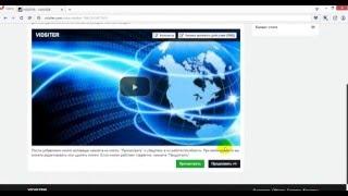 Бесплатный Видеосайт от VIDSITER + Заработок без вложений!