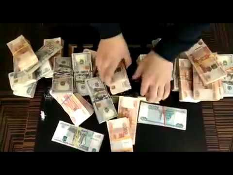Форекс брокер акций
