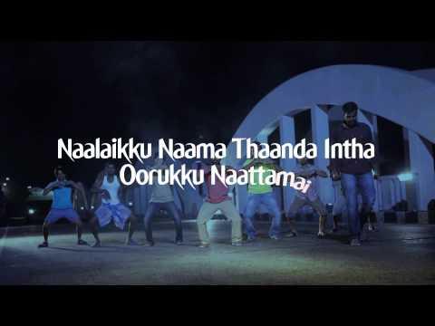 Hey Nanba (Patni Song) - Full Song | Lyric Video | Kallappadam | K | J.Vadivel