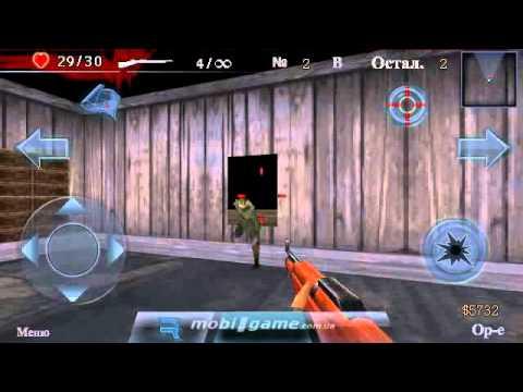 Download Shooting Game For Java Mobile – Reaskalan1977 Site