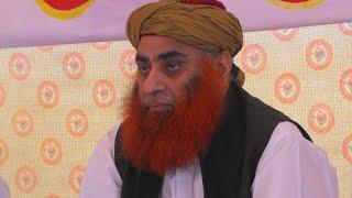Allama Syed Riaz Hussain Shah - Kênh video giải trí dành cho