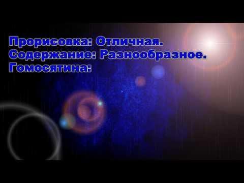 Откровение Влада Семецкого: Fleki. (Часть 1)
