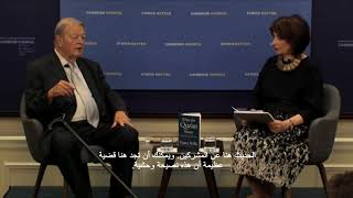 OFFICIAL ARABIC TRANSLATION: What the Qur'an Meant: And Why It Matters, with Garry Wills