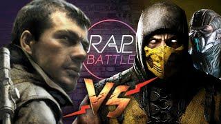 Рэп Баттл - S.T.A.L.K.E.R. vs. Mortal Kombat 11