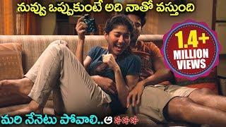 Sai Pallavi & Dulquer Salmaan Enjoying in Room | Hey Pillagada Movie Scenes