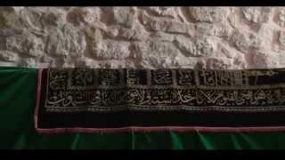 preview picture of video 'فيلم قصير عن مقامات الانبياء في الاردن'