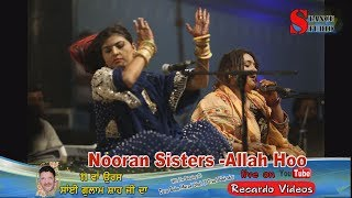 Alla Hoo Noora Sister Original Mela Laddi Shah Ji Nakodar
