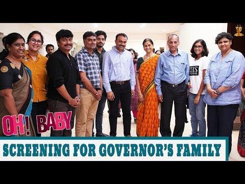 Telangana Governor ESL Narasimhan Watched Oh Baby