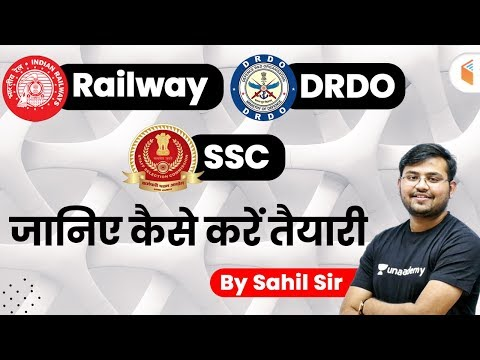 RRB, DRDO MTS, SSC 2020 | Maths Complete Course | Use Referral Code SAHIL10 & Get 10% OFF