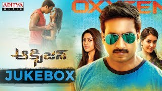 O Kshanam Song Lyrics from Oxygen - Gopichand