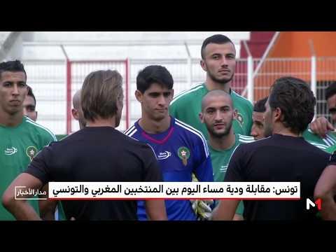 العرب اليوم - شاهد: فؤاد الحناوي يرصد أجواء وتحضيرات