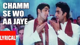 """Chamm Se Wo Aa Jaye"" Lyrical Video | Dus | Abhishek"