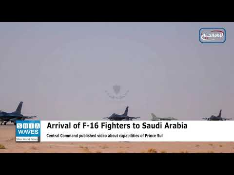 Persian Gulf update 7/24/2021..US Army announces arrival of F-16 fighters to Saudi Arabia
