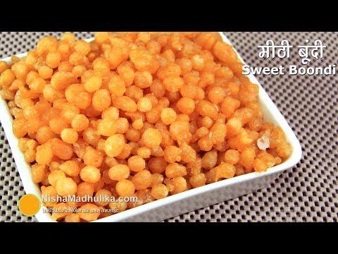 Sweet Boondi Recipe | मीठी बूंदी । How to make Sweet Boondi