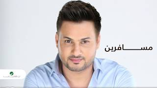 تحميل اغاني Walid Al Jilani … Msafreen | وليد الجيلاني … مسافرين MP3