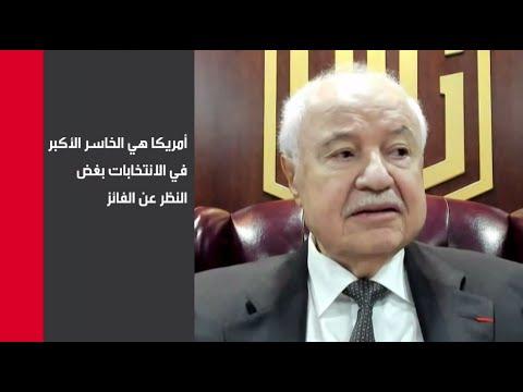 العرب اليوم - شاهد: خبير اقتصادي يُعلن أن أميركا هي الخاسر الأكبر في انتخابات الرئاسة