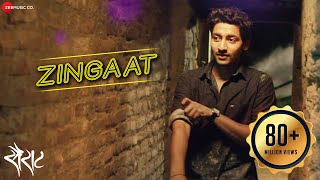 Zingaat   Sairat | Official Full Video With English Subtitles | Nagraj Manjule | Ajay Atul