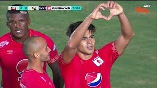 America Vs. Alianza Petrolera (2-1) Liga Aguila 2019 II | Fecha 1