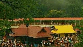 Tamil Version: How to reach Sabarimala?