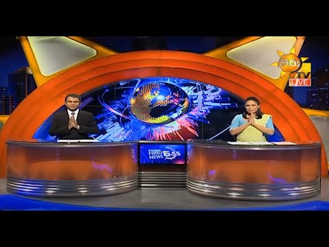 Hiru News 06.55 AM | 2020-10-30