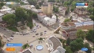 """""""Вести. Ставропольский край"""" 19.07.2018"""