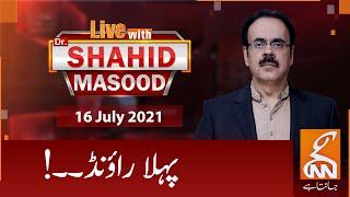 Live with Dr. Shahid Masood   GNN   16 July 2021