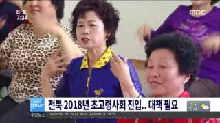 2016년 02월 08일 방송 전체 영상