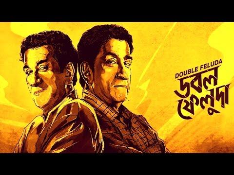 Feluda full movie ghurghutiar ghotona / Song of ice and fire