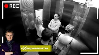 Эксперименты над людьми