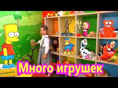 Детская ИГРОВАЯ комната. Непослушные дети и много игрушек