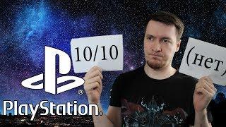 КРАТКО О E3 2018: Что показали на конференции Sony [Мнение]