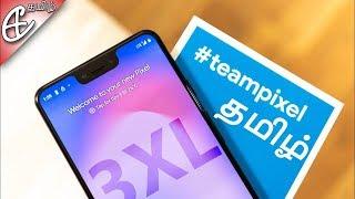 Google Pixel 3 XL (Dual Selfie Camera | Android Pie) - Unboxing (தமிழ் |Tamil)
