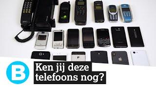 De meest iconische mobiele telefoons ooit! Welke had jij?