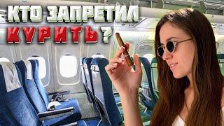 5 моментов, которые раздражают стюардесс в пассажирах