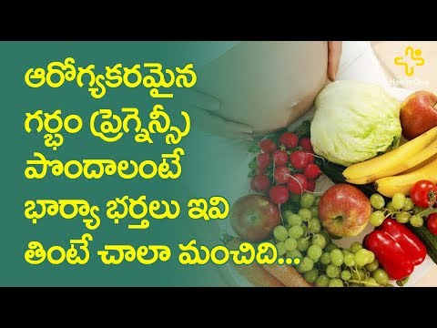 Importance of Preconception Nutrition for Couples | Right Diet | by Dr. P. Janaki Srinath | TeluguOn