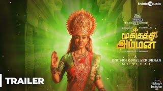 Mookuthi Amman (2021) - MovieInfoz | Full Movie Watch Online HD