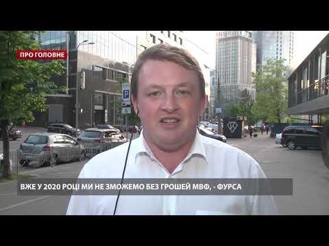 """Сергій Фурса в програмі """"Про головне"""" на 24 канал"""