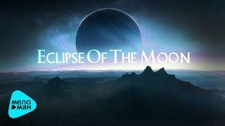 Stive Morgan -  Eclipse Of The Moon (Альбом 2017)